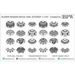 Stickers negros - monogramas