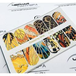 645   Foil Stickers dorado...