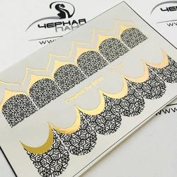 622   Foil Stickers  2-117