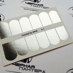 Flash stickers -efecto espejo
