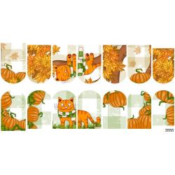 160 Sticker Otoño - 3555
