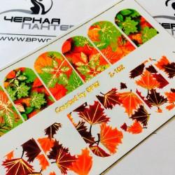 Foil sticker 2-102