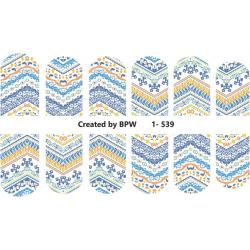 Stickers Navideños 1-539