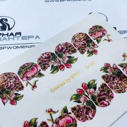 Stickers Flores+Foil 2-157...